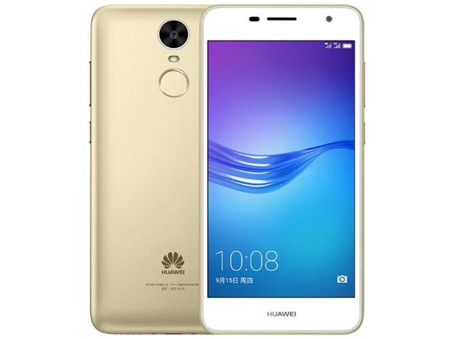 Huawei Launched Enjoy 6 In China At Cny 1 299 With