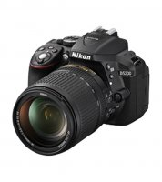 Nikon D5300 With VR Kit Lens 18-55mm And 70-300mm Camera