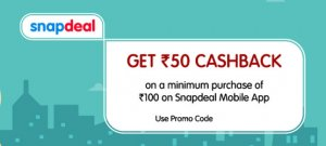 Freecharge + Snapdeal Offer: Get Rs.50 OFF On Shopping Of Rs 100