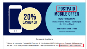What is Idea Magic Cashback offer?
