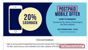 paytm postpaid mobile coupon code