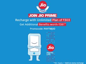 Paytm Jio Code - Rs 30 OFF on Jio Recharge & Get Rs 150 Cashback on Movie Tickets