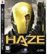 Ubisoft Haze (PS3) Gaming