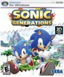 SEGA Sonic Generations (PC) Gaming