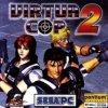 SEGA Virtua Cop 2 (PC) Gaming