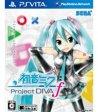 SEGA Hatsune Miku: Project Diva F (PSVita) Gaming
