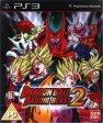 Namco Bandai DragonBall Raging Blast 2 (PS3) Gaming