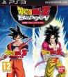 Namco Bandai Dragonball Z: Budokai HD Collection HD Edition (PS3) Gaming