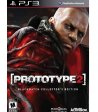Activision Prototype 2 Blackwatch Collector's Edition (PS3) Gaming