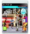Sony Move Street Cricket 2 (PS3) Gaming
