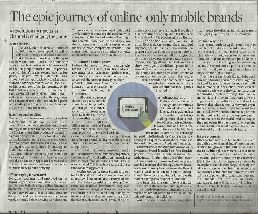 The Epic journey of online-only mobile brands