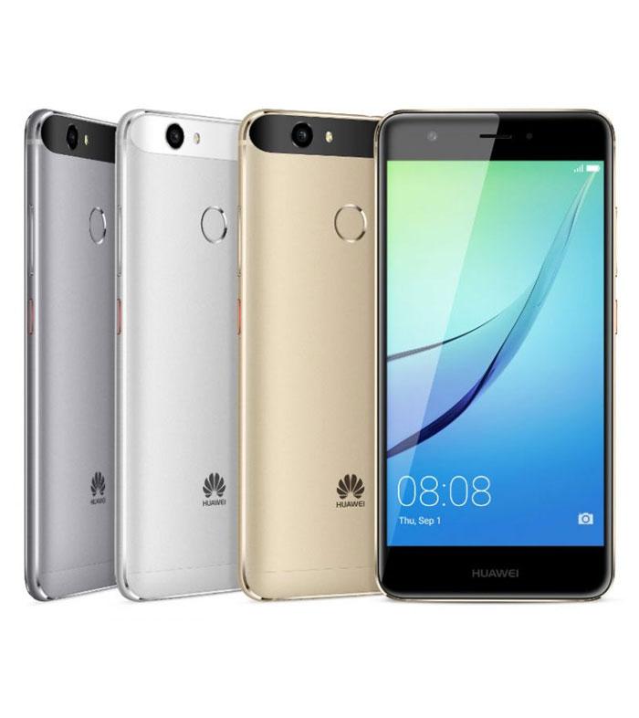 nova mobler  : Huawei Nova Mobile Price List in India July 2018 - iSpyPrice.com
