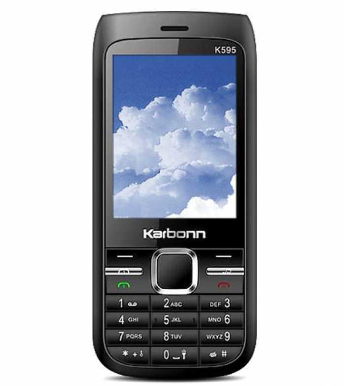 Karbonn K595 Mobile Price List In India November 2018