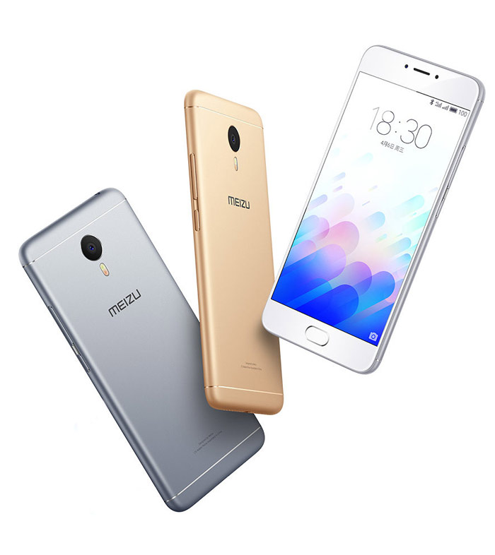 מדהים Meizu M3 Note 32GB Mobile Price List in India April 2019 GM-27