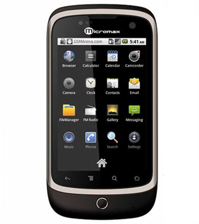Micromax A70 Mobile Price List in India April 2018 ...