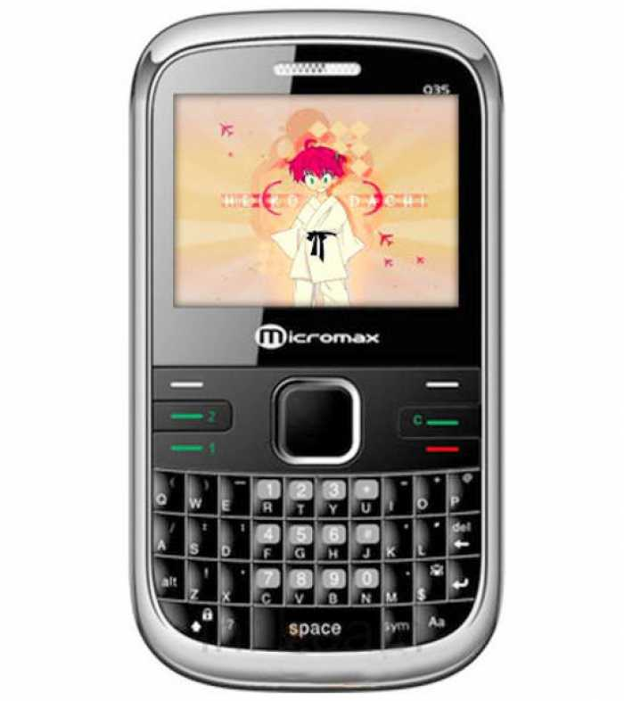 for mobile micromax q35