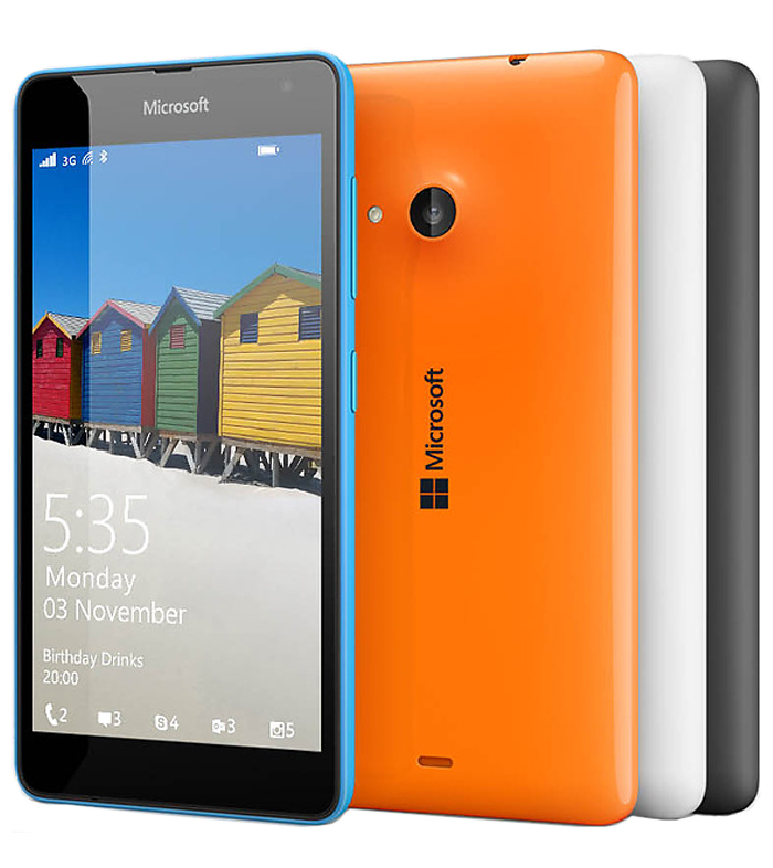 1b5faa5cfa4 Microsoft Lumia 535 Mobile Price List in India July 2019 - iSpyPrice.com