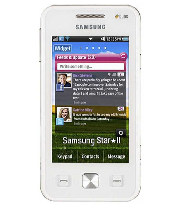 e392b92707906a Samsung Star II Duos C6712 Mobile Price List in India. as on 20th July 2019