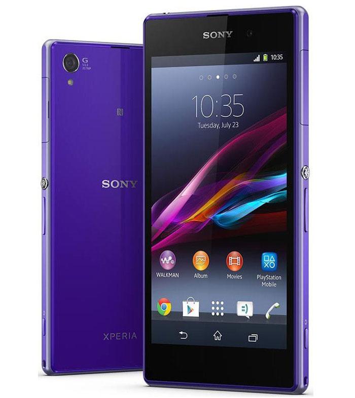 Sony Xperia Z1 Mobile Price List in India April 2018 ...