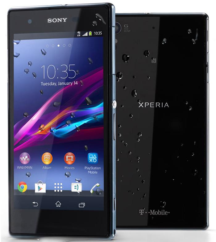 Sony Xperia Z1s Mobile Price List In India November 2018