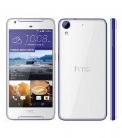 HTC Desire 628 Dual SIM Mobile