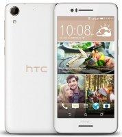 HTC Desire 728 Dual SIM Mobile