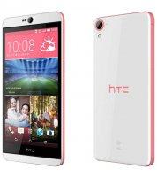 HTC Desire 826 Mobile