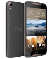 HTC Desire 828 Dual Sim 16GB Mobile