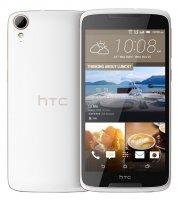 HTC Desire 828 Dual Sim 32GB Mobile