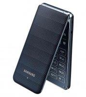 Samsung Galaxy Folder Mobile