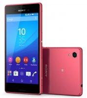 Sony Xperia M4 Aqua Dual 8GB Mobile