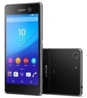 Sony Xperia M5 Dual Mobile