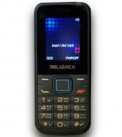 ZTE Reliance S194 Mobile