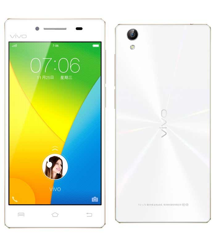 Vivo Y51L Mobile Price List in India March 2019 - iSpyPrice.com 16902ed69865