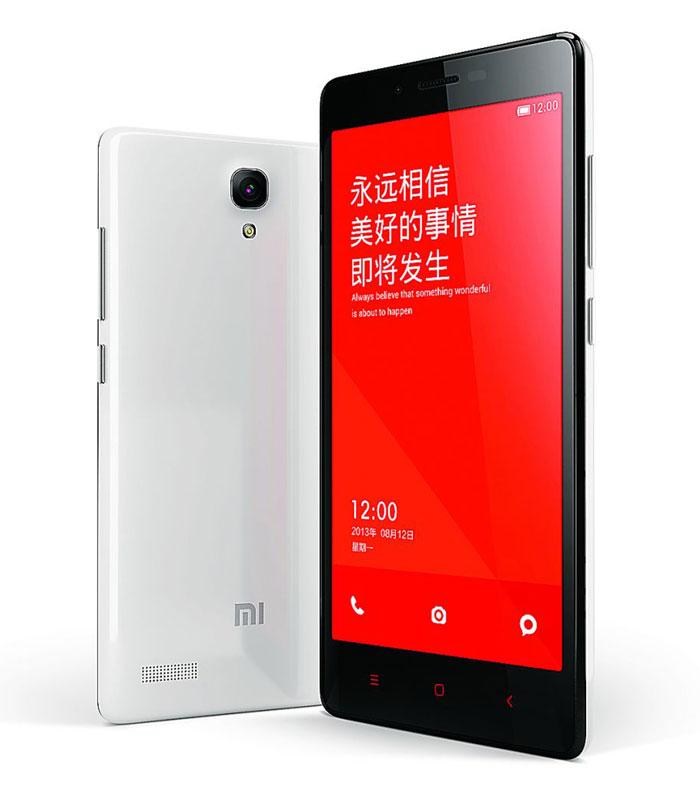 Room Xiaomi Redmi