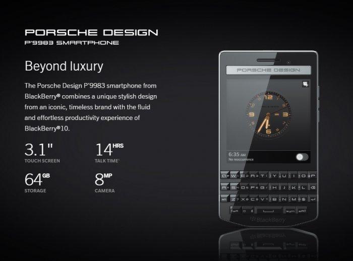Blackberry Porsche Design P9983: High end device for secure communication