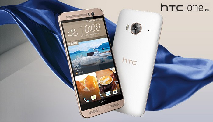 HTC One ME - Full phone specifications & price