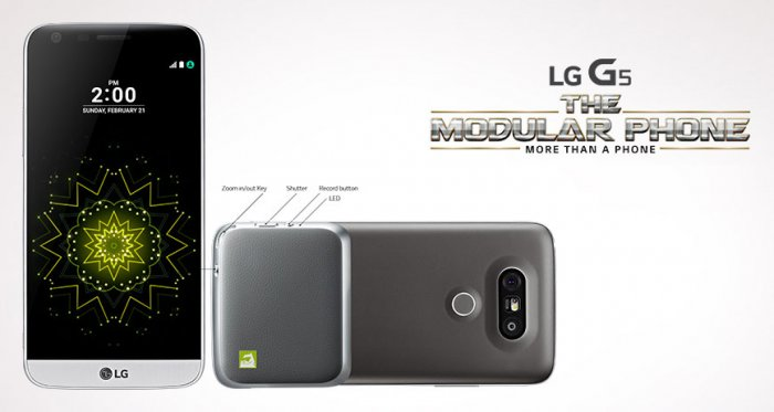 LG G5: A stylish smartphone with extravagant dual camera features