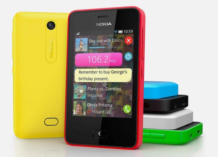 Nokia asha 501 price nokia asha 501 dual sim mobile price for Wallpaper for home screen nokia asha 501