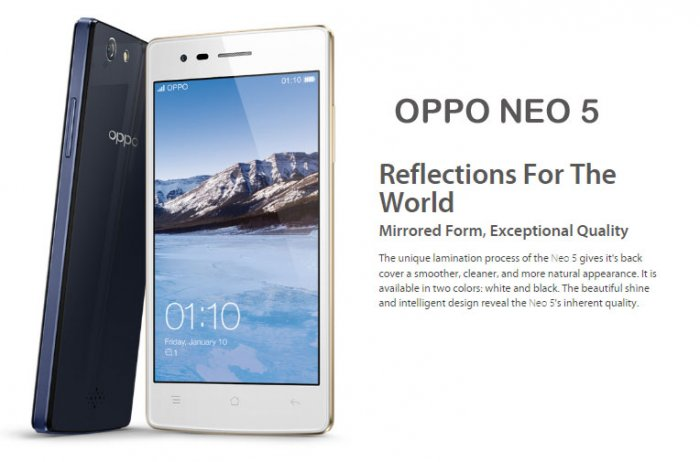 Oppo neo 5 16gb mobile price list in india july 2018 ispyprice oppo neo 5 16gb smartphone review reheart Gallery