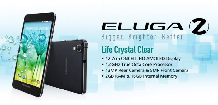 Panasonic Eluga Z is offering you a new model phone that�ll make your day to day tasks faster